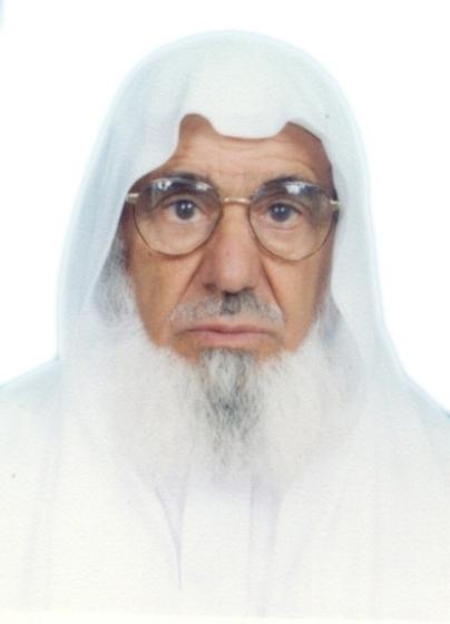 Sulaiman Ar-Rajhi - Konglomerat Muslim Yang Rendah Hati