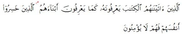 Waqaf Dalam Al Qur'an | Lautan Ilmu